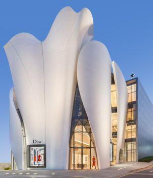 Бутик модного Дома Dior в Сеуле (Южная Корея)