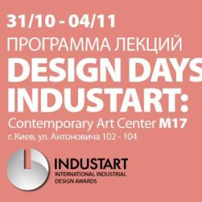 Design Days INDUSTART 2015